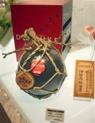 Арбуз сорта «Densuke» продан за 6100 долларов