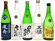 Самое дорогое саке