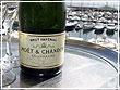 Moet&Chandon, ледяная роскошь
