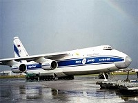 Самый большой военный самолет