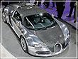 Автомобили Bugatti – самые первые во все времена