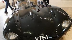 Первый Jaguar D-Type продан за рекордные 2,2 миллиона фунтов стерлингов