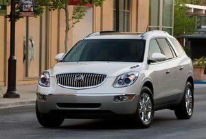 Opel получит Buick Enclave и LaCrosse следующего поколения