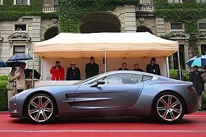 Aston Martin One-77 завоевал награду автомобильного «конкурса красоты»