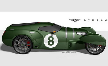 Bentley Dynamo: Концепт кар из прошлого