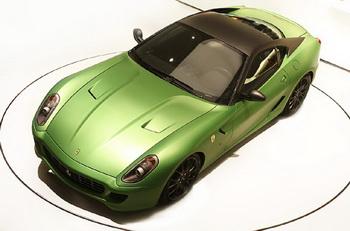Новый гибрид от Ferrari