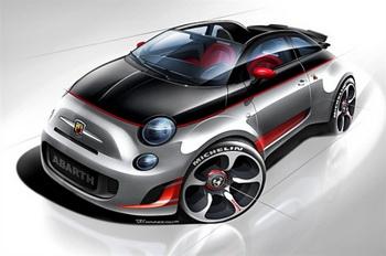 Abarth представит эксклюзивную версию Fiat 500