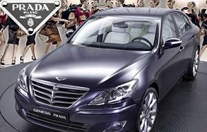 Hyundai Prada Genesis: ограниченная партия ожидается в 2012 году