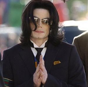 Майкл Джексон запускает собственную линию одежды