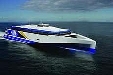 Новый тримаран Austal 102 с рекордно высокой скоростью