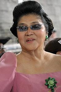Бывшей первой леди Филиппин вернут ювелирные коллекции