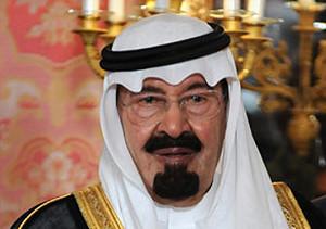 Король Иордании призывает правительство облегчить экономическое бремя жителей страны