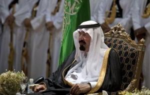 Король Саудовской Аравии открыл первый в стране совместный университет