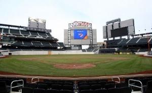 Места Бернарда Медоффа на стадионе Mets будут проданы