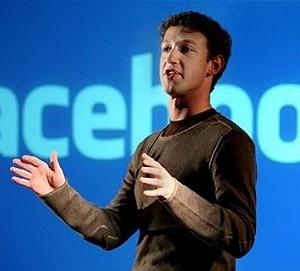 Марк Цукерберг готов отдать деньги на благотворительность