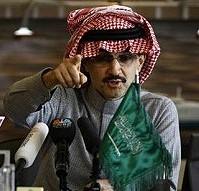Принц Авалид занял первое место в списке самых влиятельных арабов