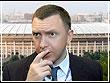 Олег Дерипаска - самый богатый россиянин