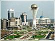 Недвижимость Казахстана: ценовая стабилизация