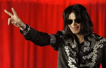 В Индиане построят музей Майкла Джексона