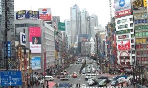 Токио стал самым дорогим городом мира