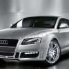Audi: премьера грядет