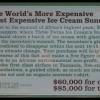 Самое дорогое мороженое в мире