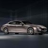 Концепт Maserati Quattroporte Zegna Edition 2013 года – качество и роскошь
