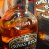 Чивас Ригал: как отличить подделку и не попасть впросак
