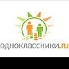 Звезды в Одноклассниках.ру: «если звезды зажигают, значит это кому-нибудь нужно»