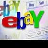 eBay – продаем и покупаем