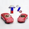Налоги на автомобили в России: деньги за «лошадей»