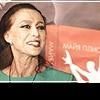 Майя Плисецкая: «Характер – это и есть судьба»