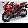 Honda CBR 954 – мотоцикл, который не справился