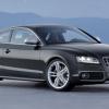 Audi обещает выпустить электромобиль в течение 10 лет