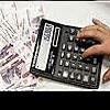 Налоговые льготы: смягчение бремени