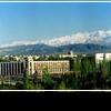 Недвижимость в Бишкеке